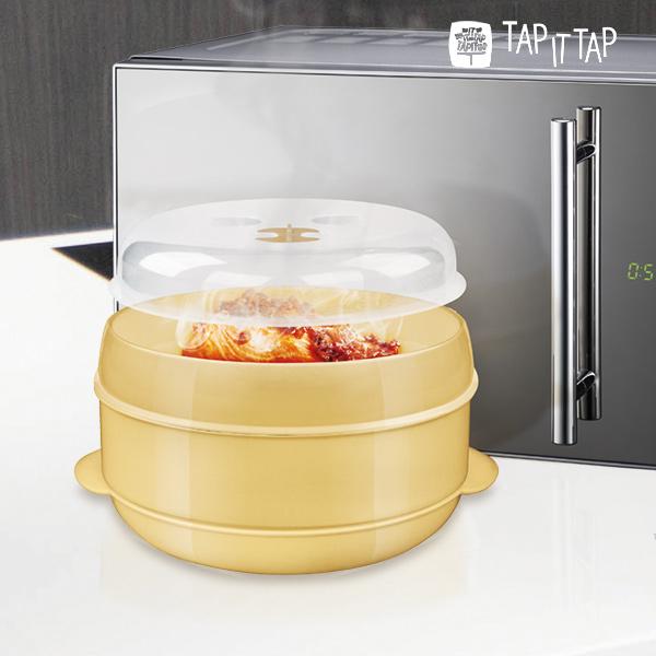 Envase para Cocinar al Vapor Tap It Tap B1010127