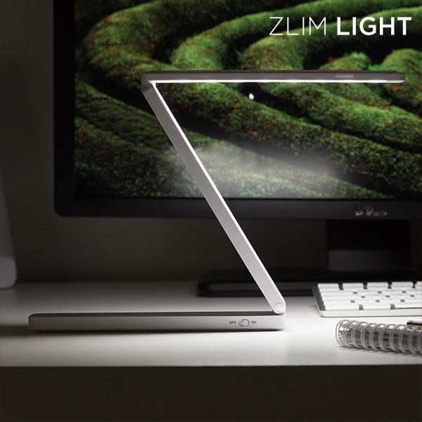 Zložljiva Mini LED Svetilka z USB Zlim Light