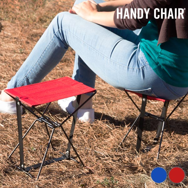 Handy Chair Zložljiv Stol - Rdeča