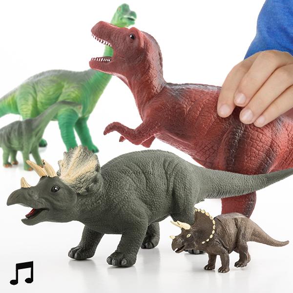 Dinosaure et son Petit avec Son