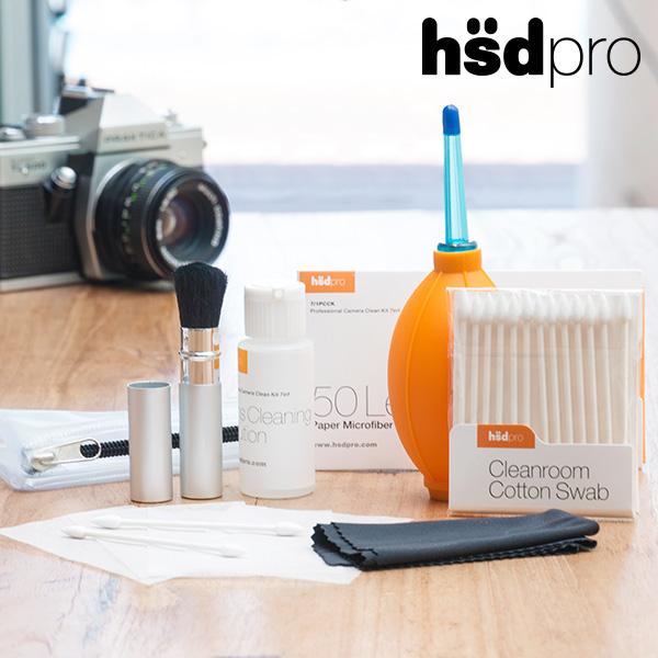Komplet za Čiščenje Fotoaparata Hsdpro (7 kosov)