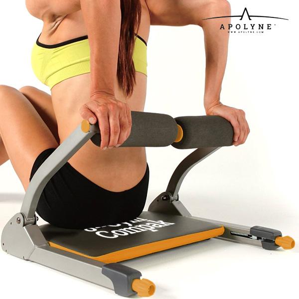OUTLET Appareil de Musculation 8xGym Compak (Sans emballage )