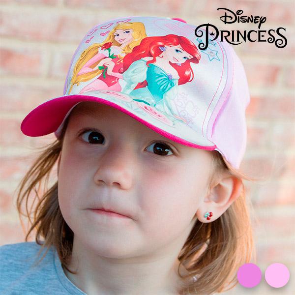 Otroška Kapa Princeske - Svetlo roza
