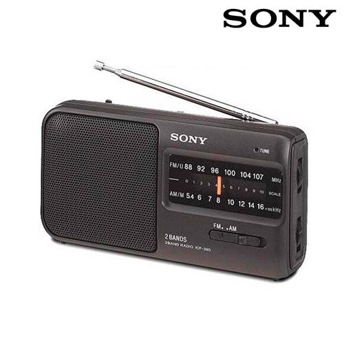 Radio Portatil de Bolsillo Sony ICF390 I3510140