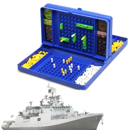 Guerra de Barcos H4505116