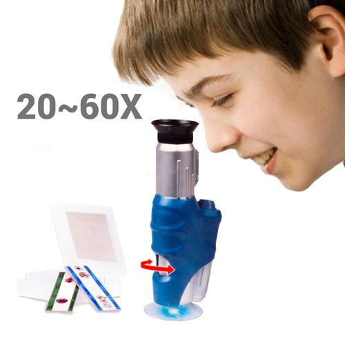 Microscopio para Niños H4530237