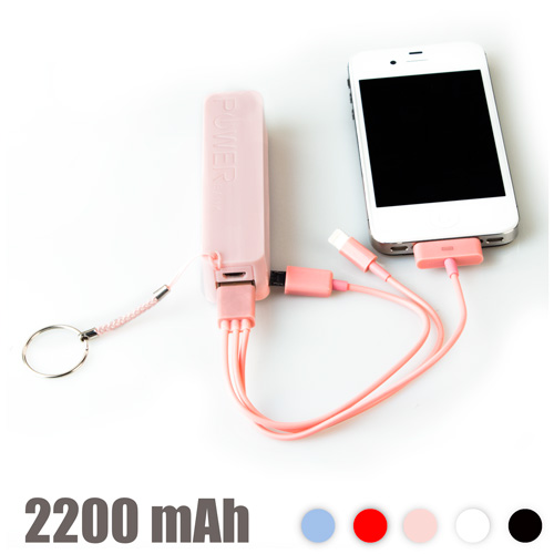 Power Bank con Llavero 2200 mAh Rojo I4115030