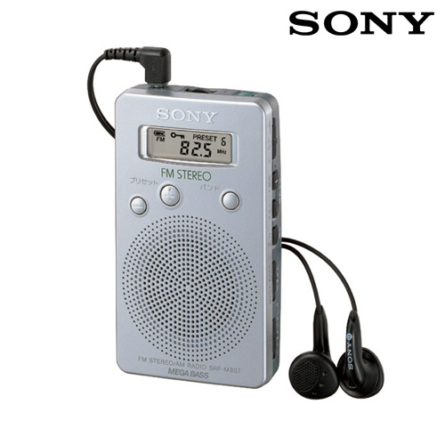 Radio Digital de Bolsillo Sony SRFM807 I3510145