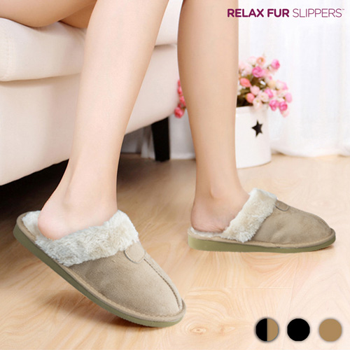 Zapatillas de Casa Relax Fur Marron 39 F1520298