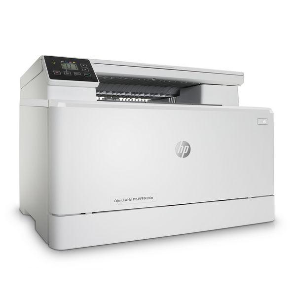 Impresora Multifunción HP Impresora multifunción LaserJe T6B70A 800 MHz