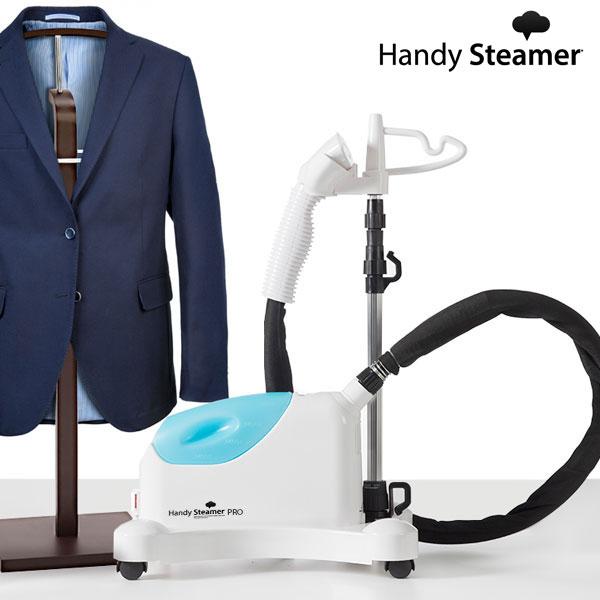 Handy Steamer Pro Navpičen Parni Likalnik