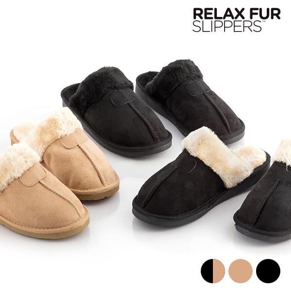 Copati Relax Fur  - Rjava - 38