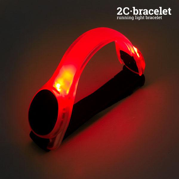 Brazalete Deportivo LED de Seguridad 2C (2)