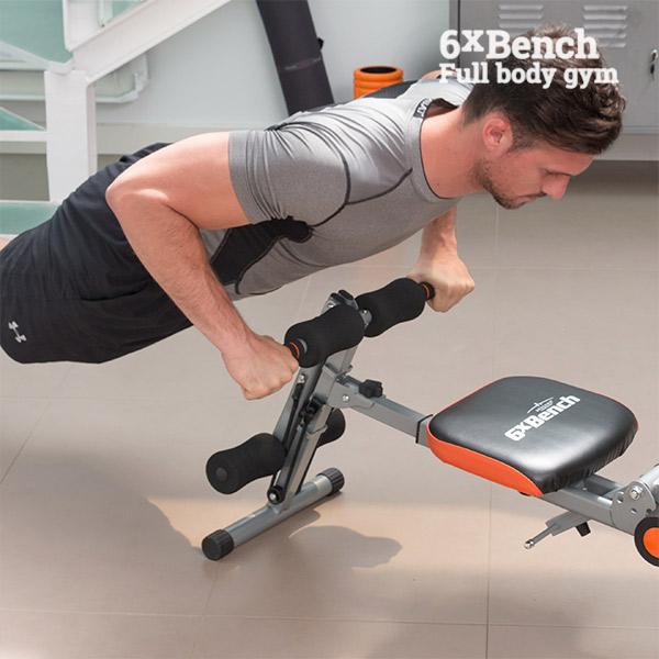 Banco de Musculación 6xBench (6)