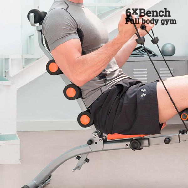 Banco de Musculación 6xBench (5)