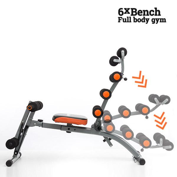 Banco de Musculación 6xBench (3)