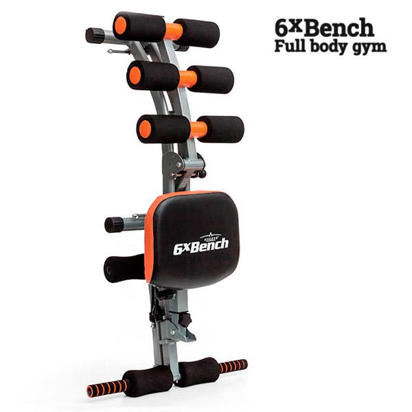 Banco de Musculación 6xBench (2)