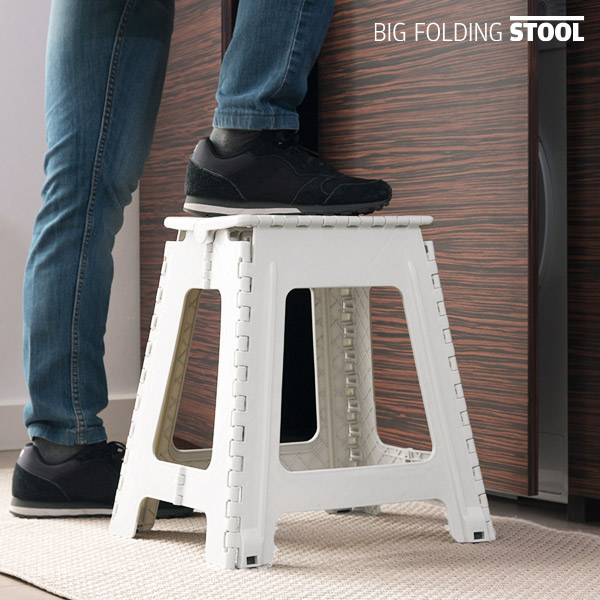 Zložljiv Stol Big Folding Stool