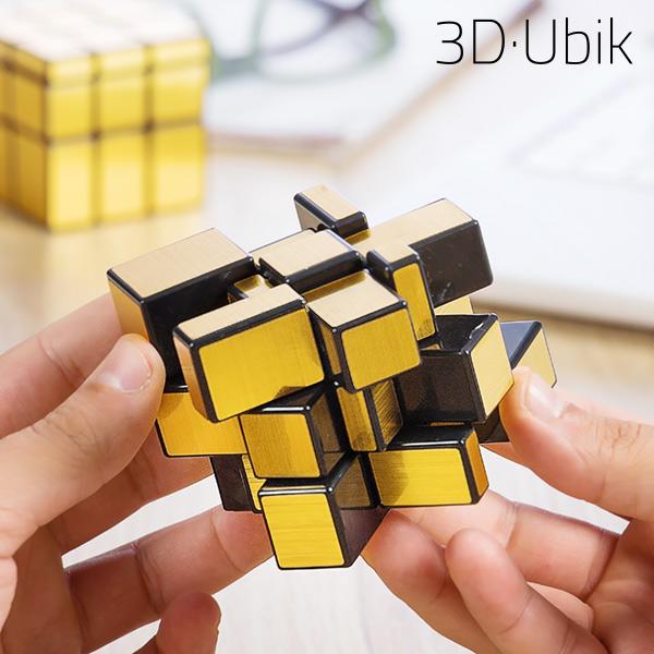 Zlata Rubikova Kocka 3D Ubik