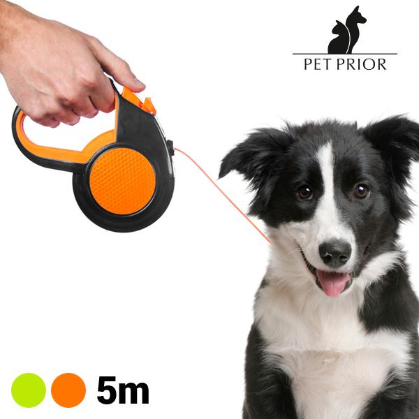 Raztegljiv Povodec za Pse Extensible Pet Prior (5 m) - Oranžna