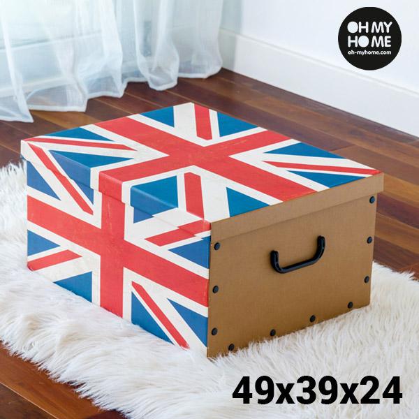 Scatola Porta-tutto di Cartone con Coperchio e Manici Flag Oh My Home