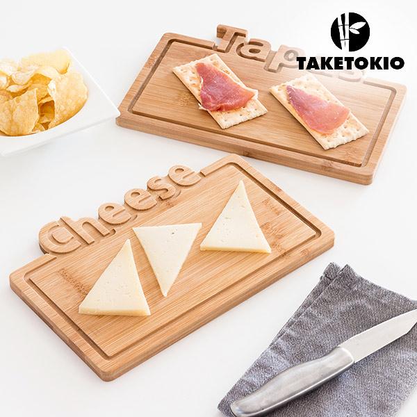 Tagliere da Cucina di Bambù TPCH TakeTokio