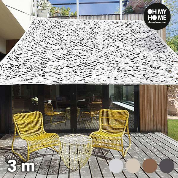 Kvadratna Kamuflažna Tenda Oh My Home Ambiance (3 metrska) - Bela
