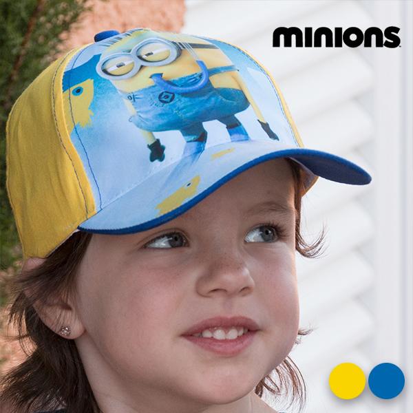 Otroška Kapa Minioni - Rumena