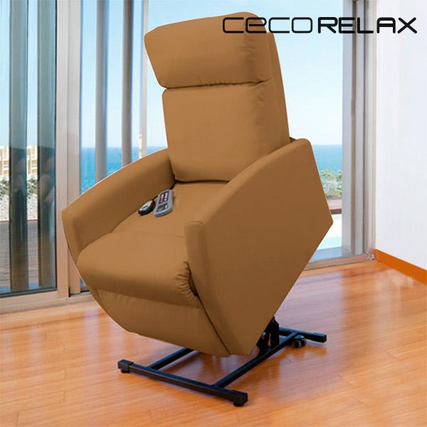 Sillón Relax Masajeador Levantapersonas Cecorelax Compact Camel 6006