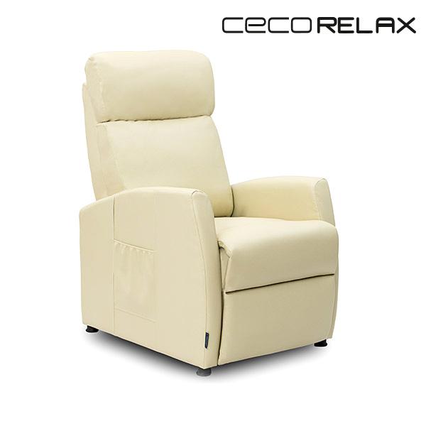 Poltrona Relax Massaggiante Compact Push Back Beige Cecorelax 6181