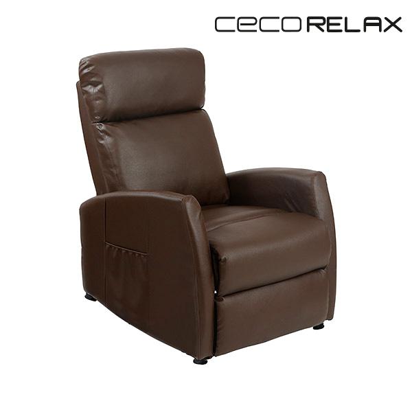 Poltrona Relax Massaggiante Compact Push Back Marrone Cecorelax 6182