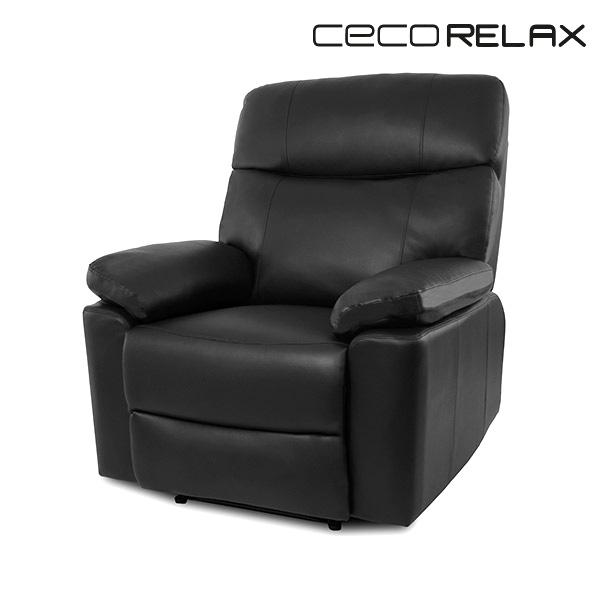 Sillón Relax Masajeador Negro Cecorelax 6115