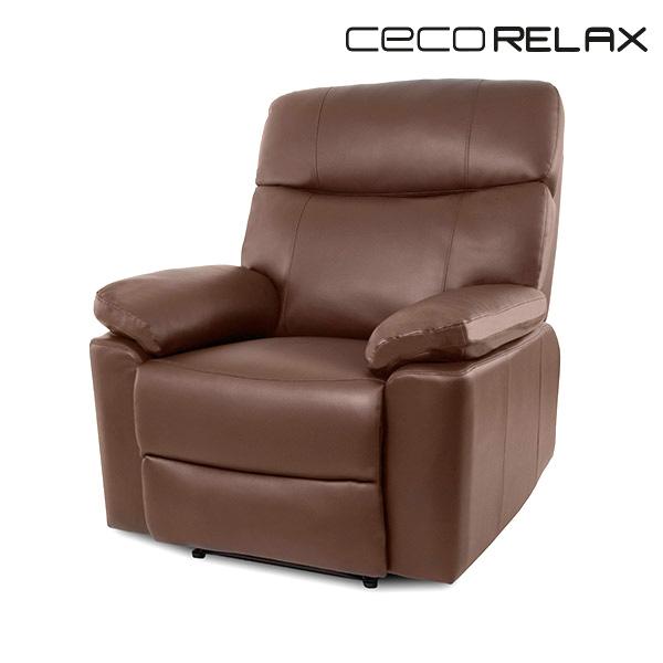 Sillón Relax Masajeador Marrón Cecorelax 6117