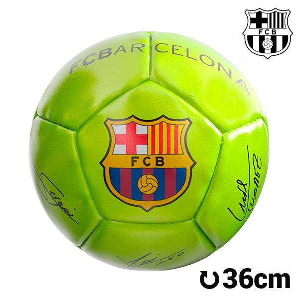 Balón de Fútbol Mini Amarillo F.C. Barcelona