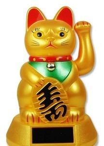 Mačka sreče Maneki Neko