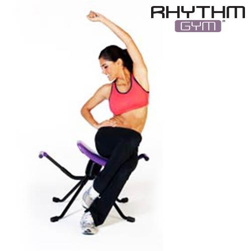 Sistema de Ejercicio Rhythm Gym (3)