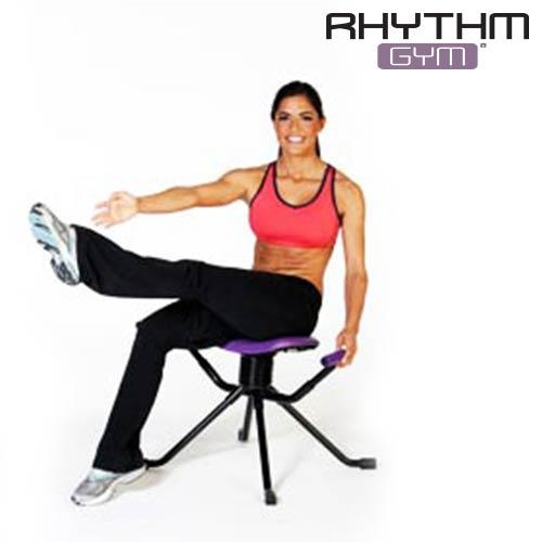Sistema de Ejercicio Rhythm Gym (7)