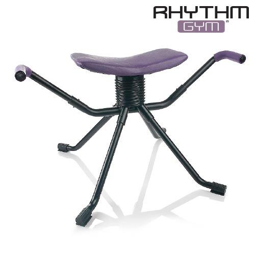Sistema de Ejercicio Rhythm Gym (6)
